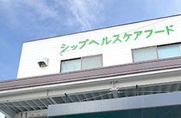 大阪本社イメージ